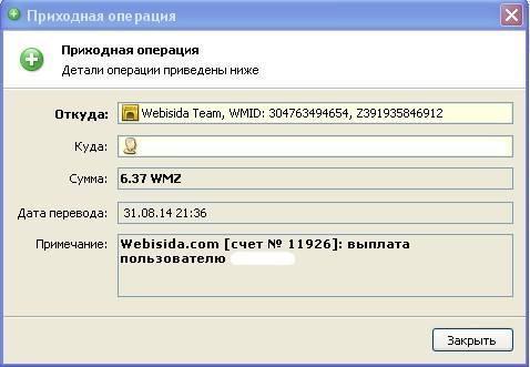http://images.vfl.ru/ii/1409732143/a41cb3c1/6213314_m.jpg