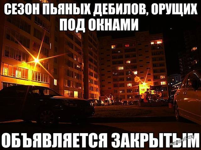 http://images.vfl.ru/ii/1409732675/cfef6371/6213368_m.jpg