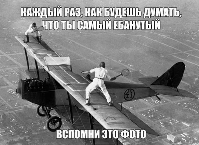 http://images.vfl.ru/ii/1409732676/18d54a85/6213370_m.jpg
