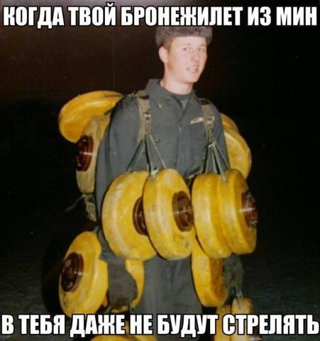 http://images.vfl.ru/ii/1409732676/8d0721f5/6213369_m.jpg