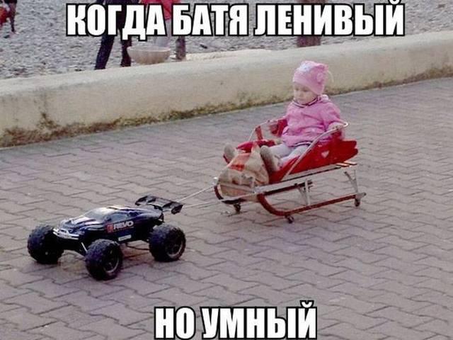 http://images.vfl.ru/ii/1409732677/868e0469/6213371_m.jpg