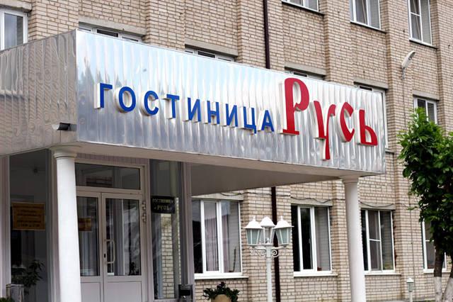 http://images.vfl.ru/ii/1409771548/76232838/6218618_m.jpg