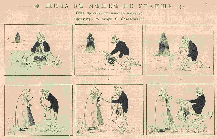 http://images.vfl.ru/ii/1409795174/f54368bb/6219947.jpg