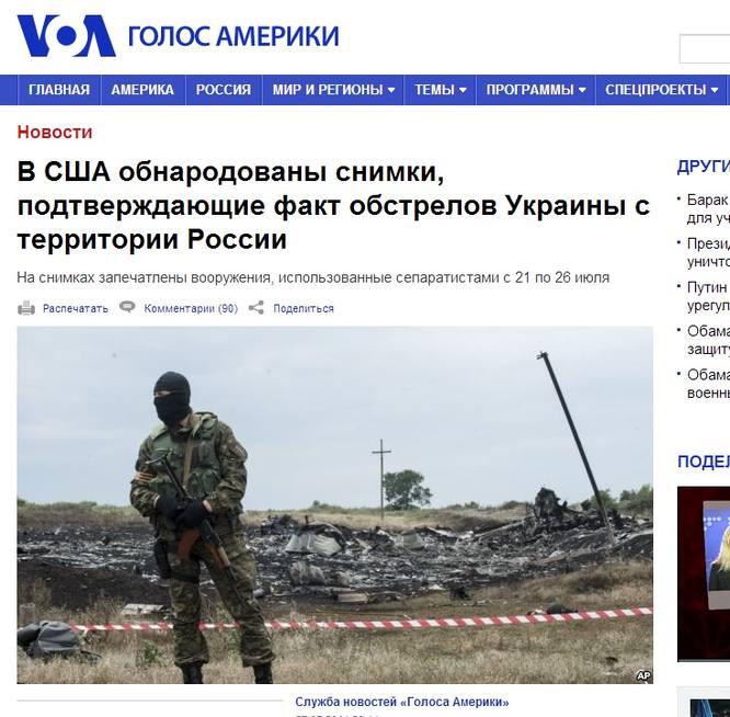 http://images.vfl.ru/ii/1409817713/d6a2a899/6221894_m.jpg