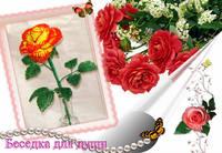 http://images.vfl.ru/ii/1409941064/1d0b080c/6243952_s.jpg