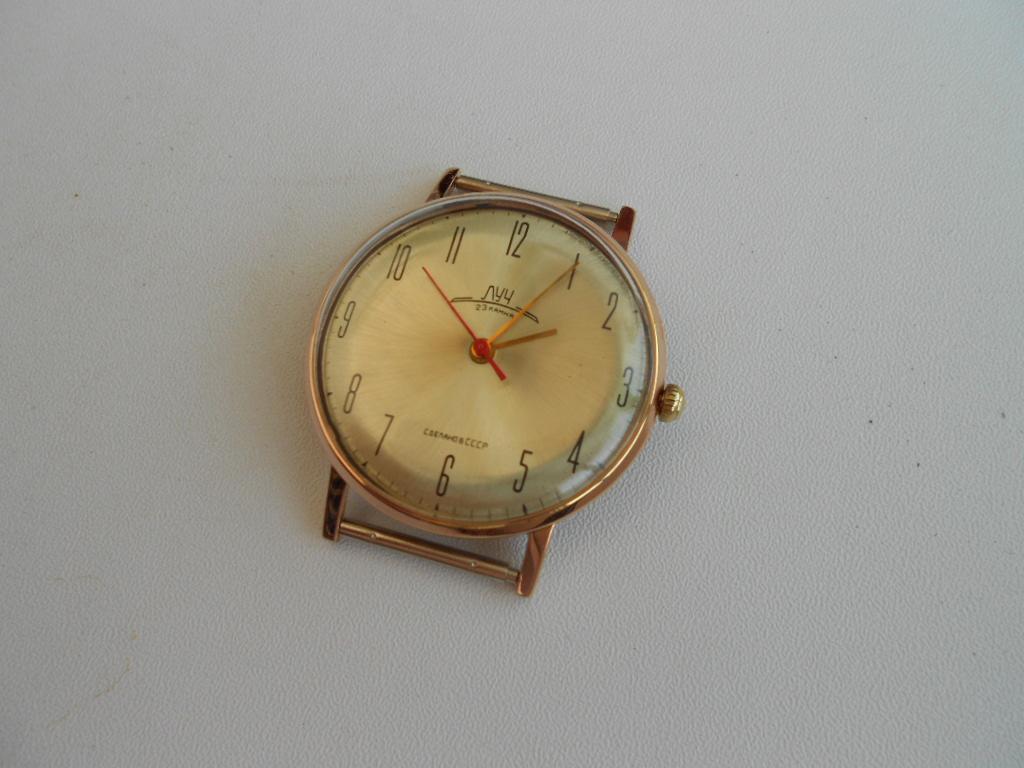 Продам часы Луч 2209.Обслужены.Корпус Au20 циферблат в идеале. . Цена 2200р.Почтовые расходы несет