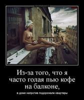 http://images.vfl.ru/ii/1409998579/c11bb00e/6247571_s.jpg
