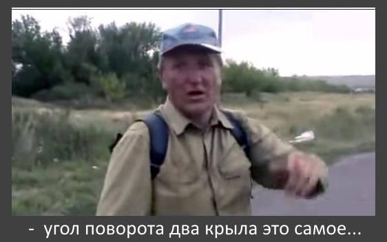 http://images.vfl.ru/ii/1410000816/a28e3a4f/6247808_m.jpg