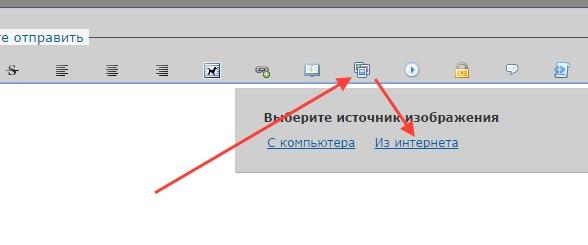 http://images.vfl.ru/ii/1410008852/ccf8ec64/6248938.jpg