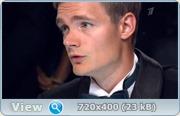 ���? ���? �����? ������� ����� ��� (2014) HDTVRip + SATRip