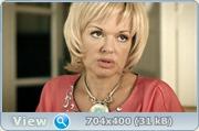 Хорошие руки (2014) HDTVRip + SATRip + ОНЛАЙН