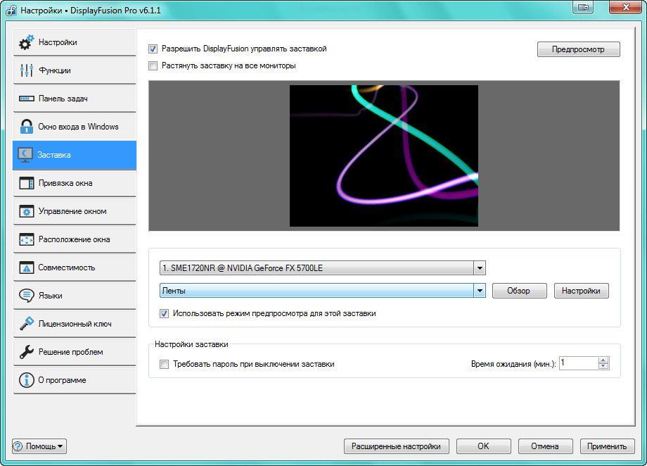 Торрент Windows Обои :: Скачать torrent :: Скачать ...