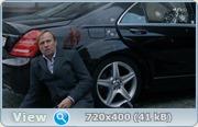 ��������� ����� - 2 ����� / Crossing Lines (2014) HDTV + HDTVRip  +������