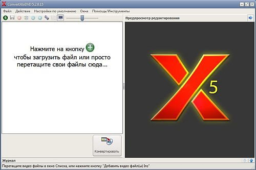 VSO ConvertXtoDVD 5.2.0.39 Final Rus Portable by Invictus