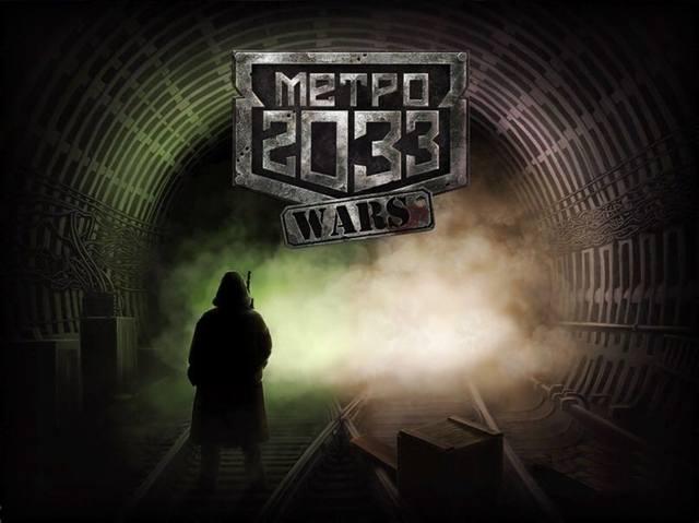 Metro 2033 Wars v1.1 + Mod + Кэш (2014/RUS/ENG/Android)