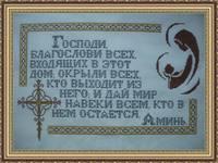 http://images.vfl.ru/ii/1410418516/ae419fdf/6294367_s.jpg
