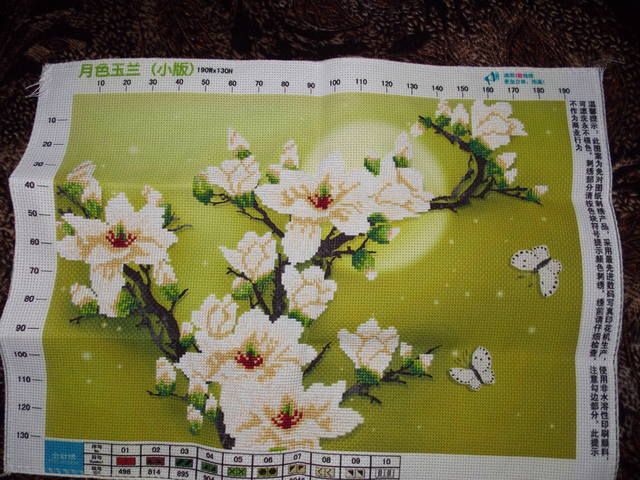 http://images.vfl.ru/ii/1410645708/5cd130fe/6325016_m.jpg