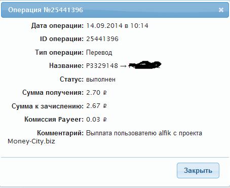 http://images.vfl.ru/ii/1410676152/4f7a6dde/6326522_m.png