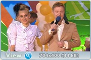 КВН 2014. Летний кубок в Сочи (2014) SATRip + HDTVRip