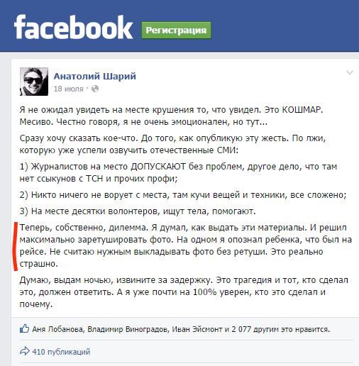 http://images.vfl.ru/ii/1410707384/383c20c8/6331403_m.png