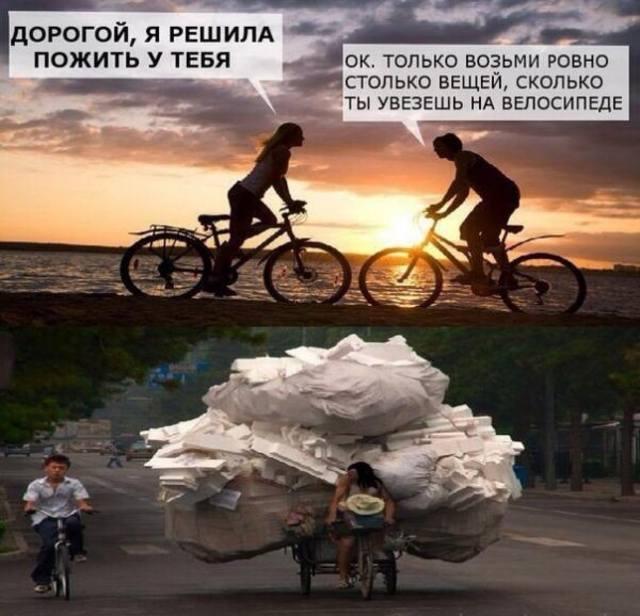 http://images.vfl.ru/ii/1410796467/5a8f5d0f/6345444_m.jpg