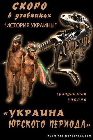 http://images.vfl.ru/ii/1410809950/7f384d32/6347107_m.jpg