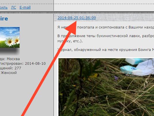 http://images.vfl.ru/ii/1410814618/c43e63f0/6347517_m.png