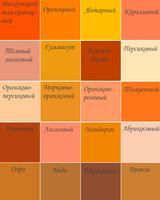 Цвет и цветовые сочетания 6352947_s