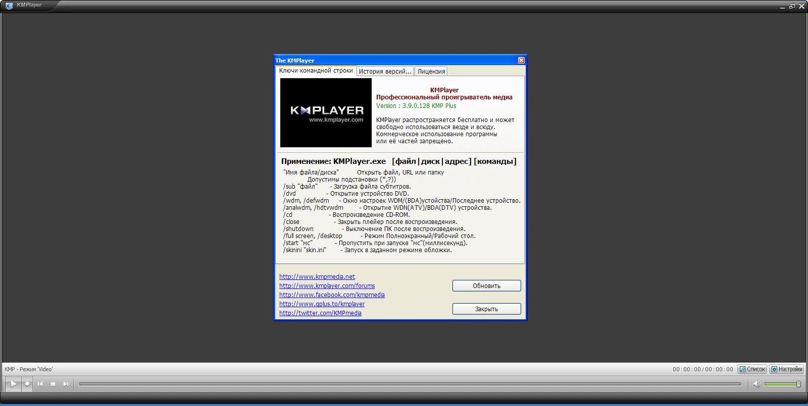 http://images.vfl.ru/ii/1410900386/c46fd8e2/6358235.jpg