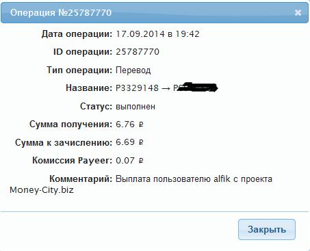 http://images.vfl.ru/ii/1410968815/499533b6/6365314_m.png