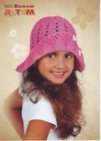 Шапочки, шляпки, панамки 6368808_s