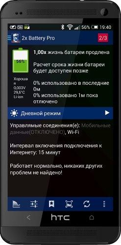 2 Battery Pro - Battery Saver v3.10