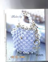 Кулоны, брелоки, миниатюры, мелочи из бисера 6381474_s