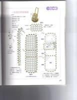 Кулоны, брелоки, миниатюры, мелочи из бисера 6381478_s