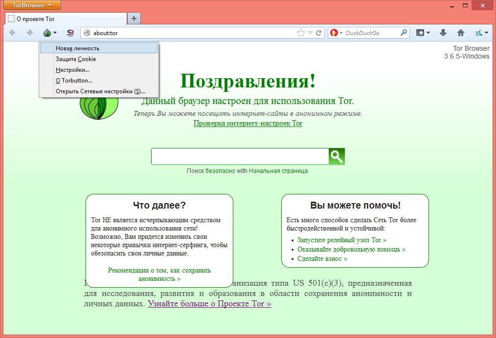 http://images.vfl.ru/ii/1411114078/17270f63/6384948.jpg