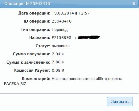 http://images.vfl.ru/ii/1411117204/22a21d69/6385449_m.png