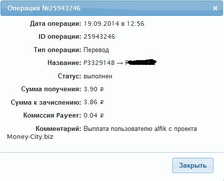 http://images.vfl.ru/ii/1411117205/e3b36e53/6385451_m.png