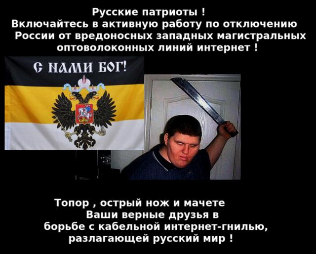 В Украине запретили трансляцию еще одного российского телеканала - Цензор.НЕТ 1369