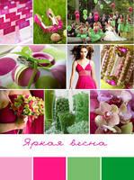 Цвет и цветовые сочетания 6390174_s