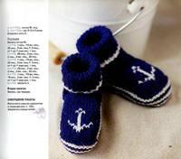 Пинетки, носочки, тапочки - для детей 6390341_s