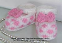 Пинетки, носочки, тапочки - для детей 6390342_s