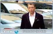 Битва экстрасенсов - 15 сезон 2014