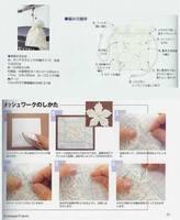 Вязаные сумки - с описанием и схемами 6406900_s