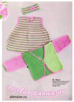 Вязаная одежда для деток 6407020_s