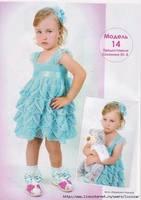 Вязаная одежда для деток 6432031_s