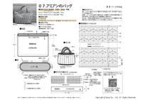 Вязаные сумки - с описанием и схемами 6432249_s