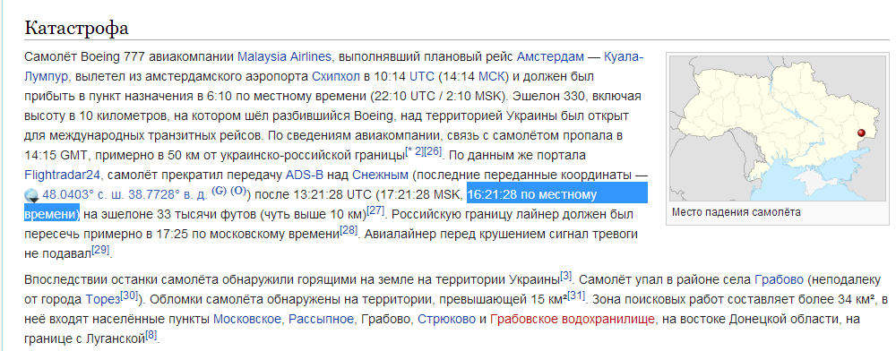 http://images.vfl.ru/ii/1411444462/02d73f76/6435762.png
