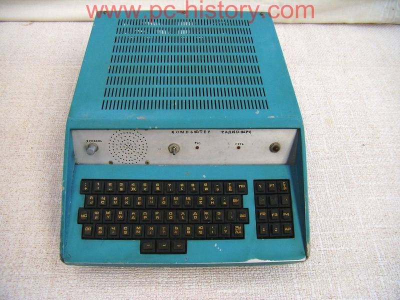Komp Radio-86RK