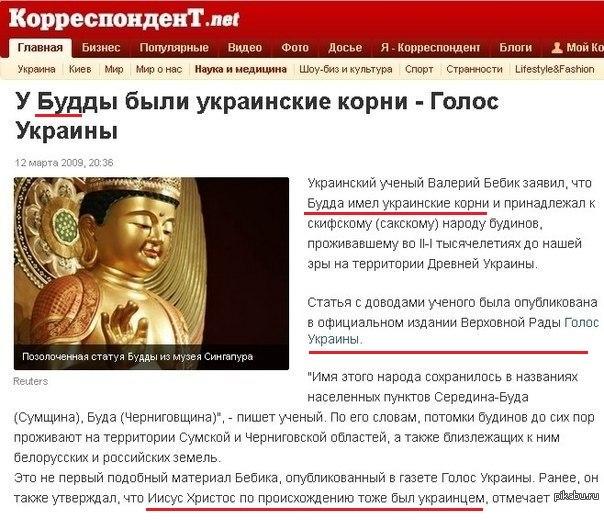 http://images.vfl.ru/ii/1411583028/fca8bfc4/6453254.jpg