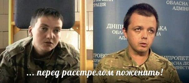 http://images.vfl.ru/ii/1411583765/8d2c3d3e/6453382.jpg